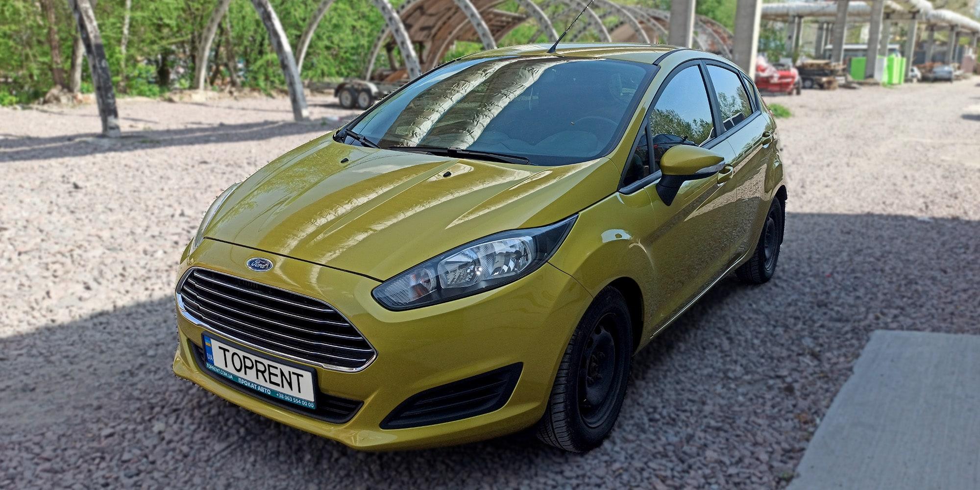 Прокат и аренда авто Ford Fiesta 2014 - фото 2 | TOPrent.ua