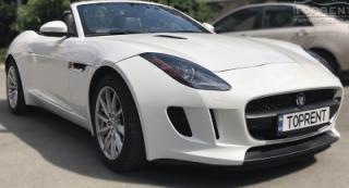 Jaguar F-Type V6 S Cabrio