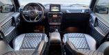 Прокат и аренда авто Mercedes-Benz G-63 AMG - фото 7 | TOPrent.ua