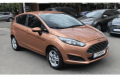 https://toprent.ua/ford-fiesta-hatchback-2017